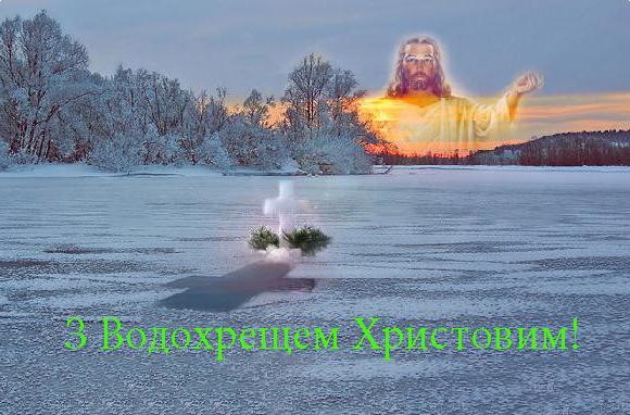 Как только Минские соглашения будут выполнены - санкции против РФ будут отменены, - Могерини - Цензор.НЕТ 4576