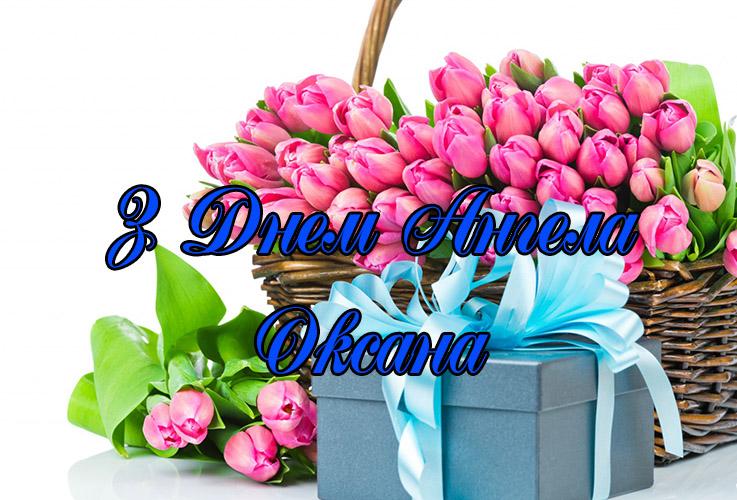 6 лютого - свята, іменини, народні прикмети