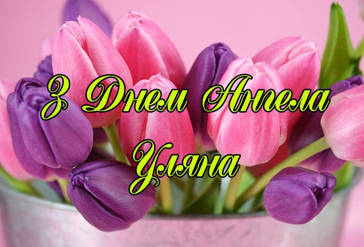 Поздравление валентину с днем рождения от путина 95
