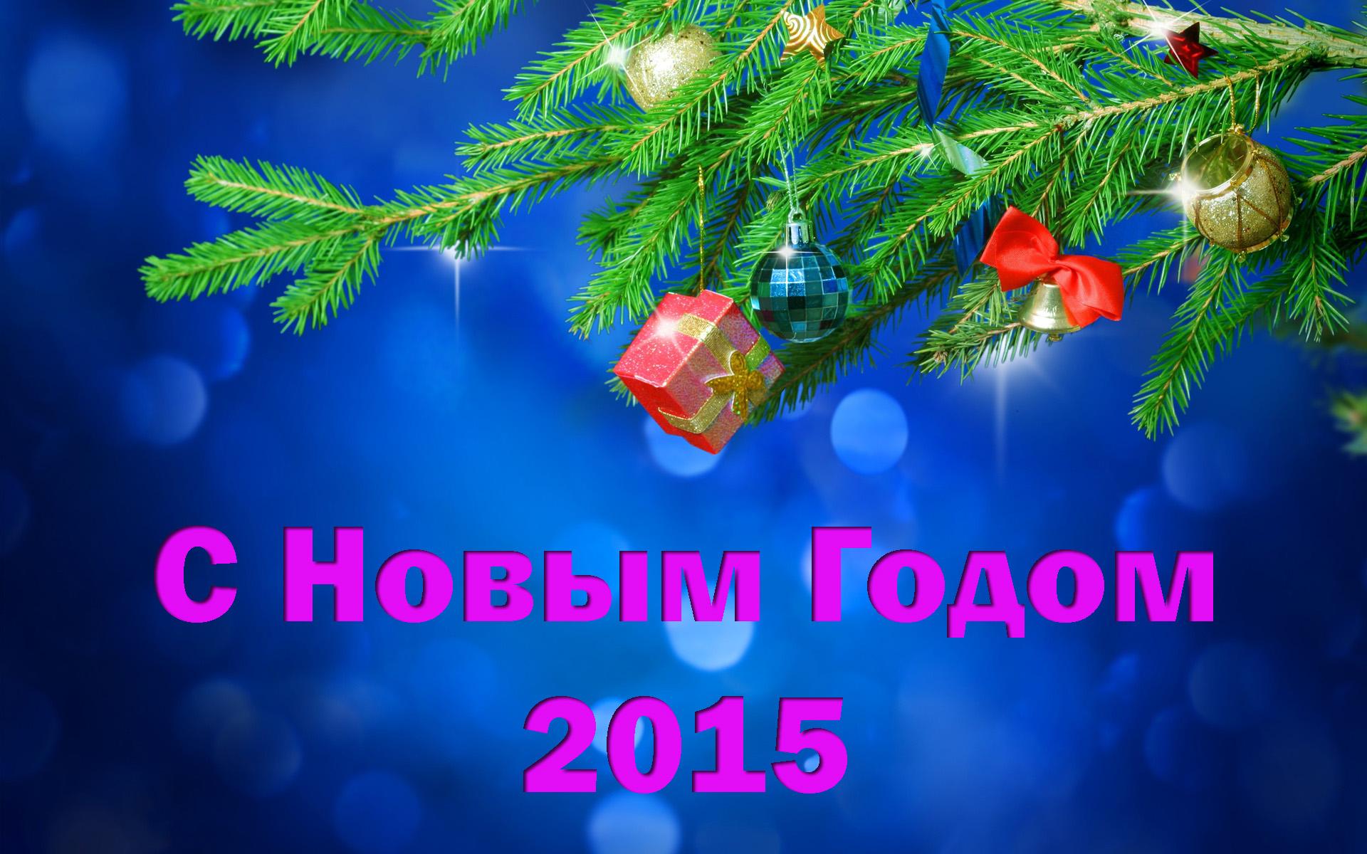 Поздравления с новым годом 2017 коллегам с открытками