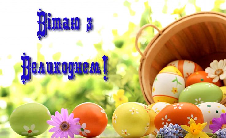 http://www.pozdravlenye.com/imgkarukr/1231.jpg