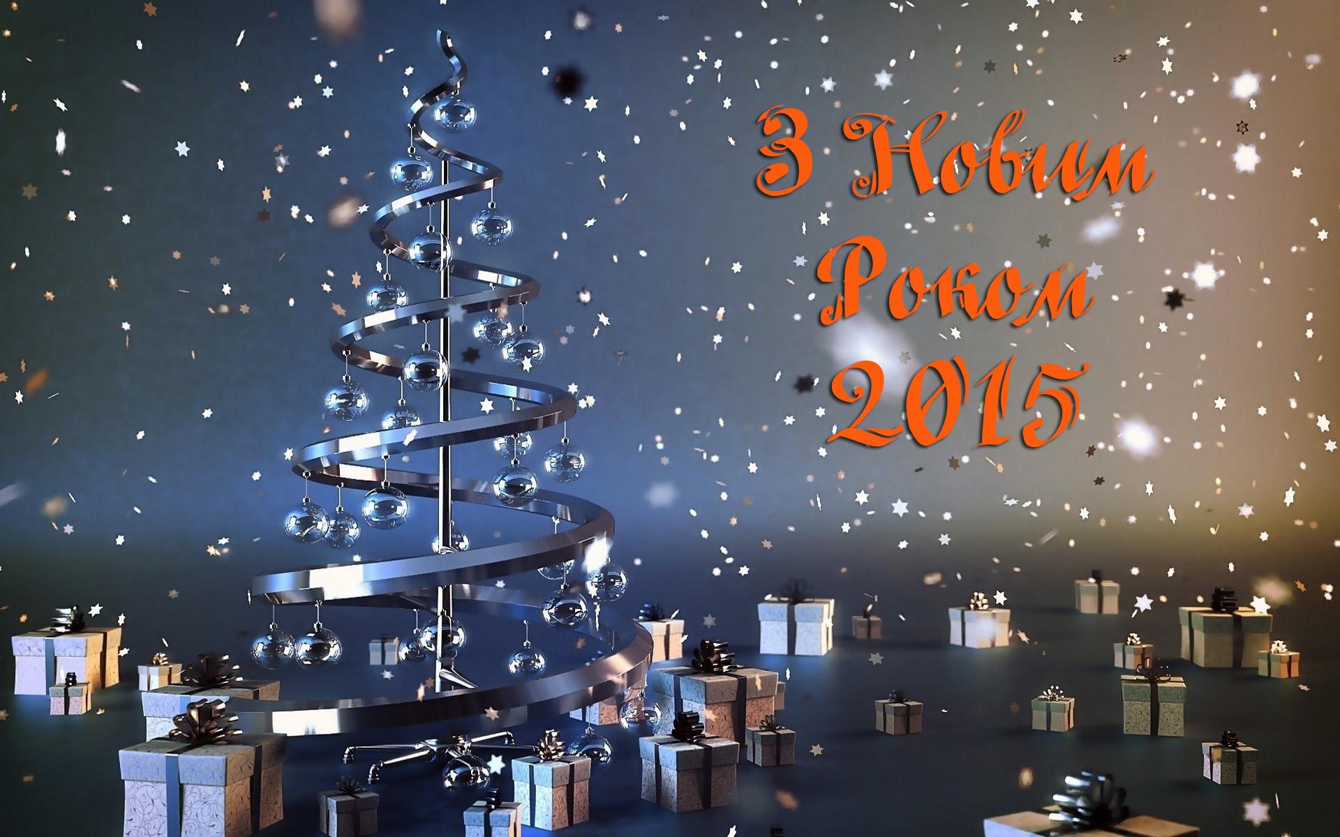 2018 - Murales decorativos de navidad ...