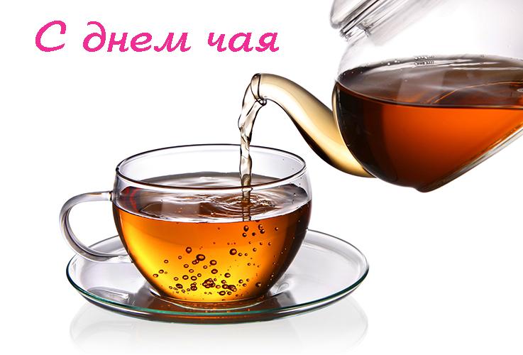 Чай сахаром ккал