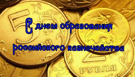 Праздник каждый день - Страница 20 Denobrazroskaz