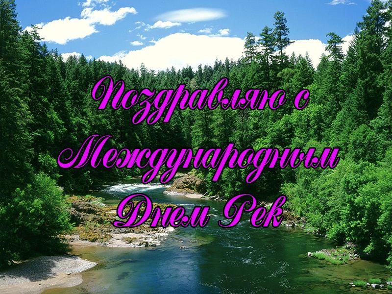 Праздник каждый день - Страница 10 Denrek